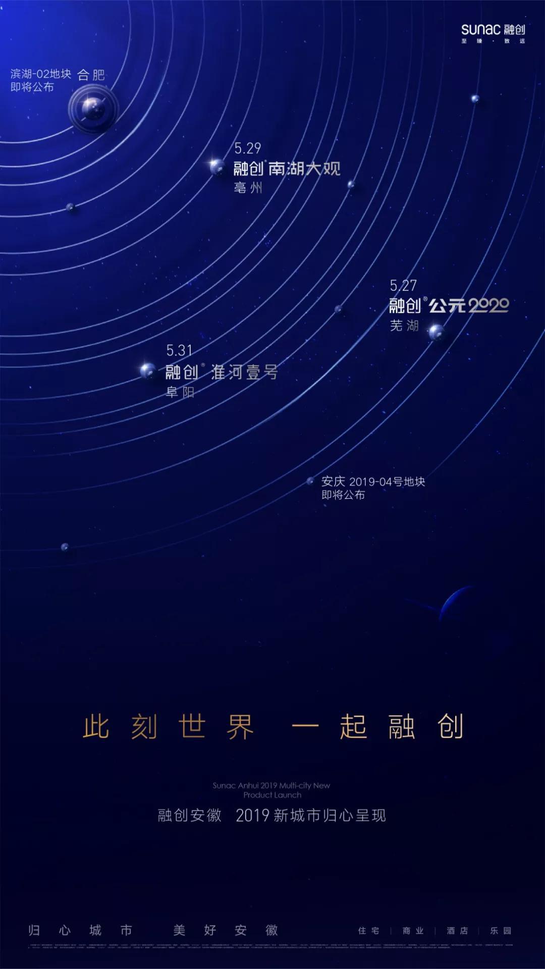 """融创阜阳首作""""淮河壹号"""":超越时代的一切想象-中国网地产"""