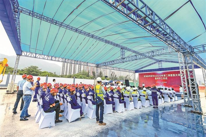 深圳前海第二季度八大项目集中开工 总投资130亿元-中国网地产