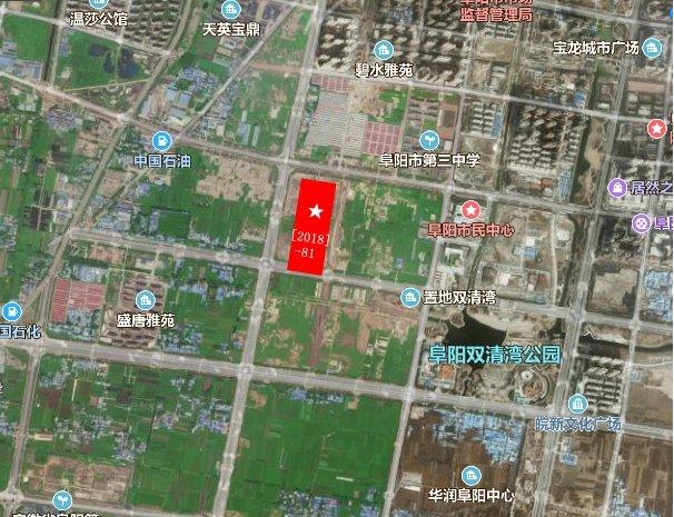 """""""猪八戒""""拿下阜阳城南互联网产业园地块,投资30亿元!-中国网地产"""