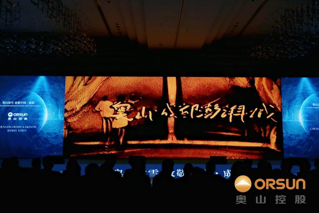 """青白江上,""""王者""""归来 ——万达集团借道青白江重返成都主场-中国网地产"""