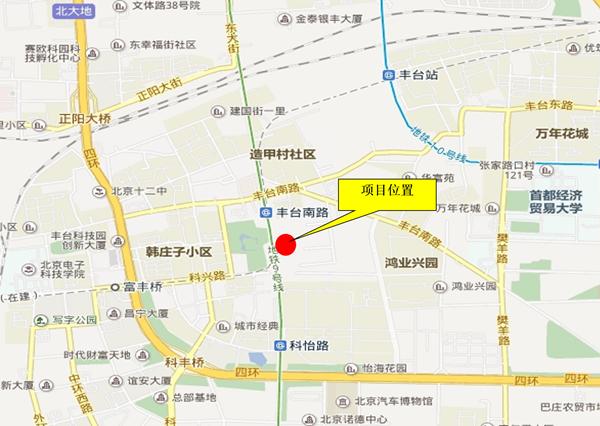 北京丰台再挂一宗商住用地 起拍总价66.84亿元-中国网地产