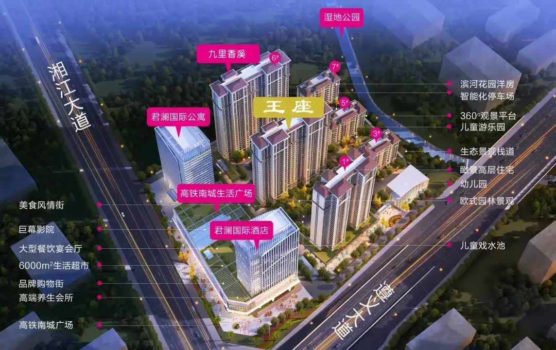 高铁南城·九里香溪:什么样的房子才是好房子-中国网地产