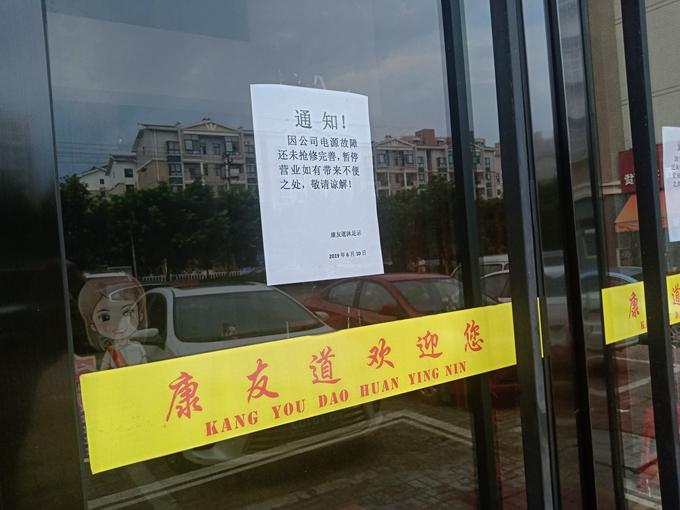 贛州經開區消防查處商業中心一場所安全隱患問題-中國網地産