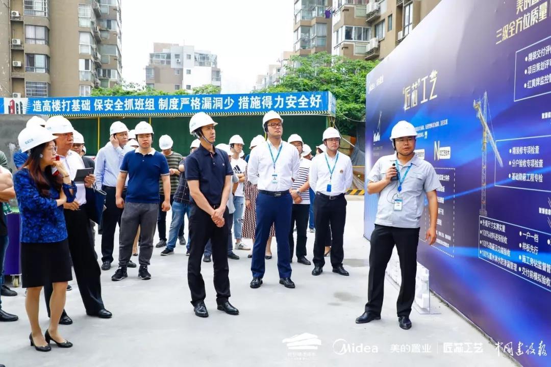 """以""""匠芯""""致敬品质 美的置业全面开展工程质量提升行动-中国网地产"""