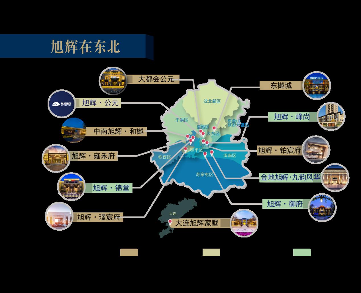 """酣战6·18,东北旭辉购房节打响""""年中大战""""-中国网地产"""