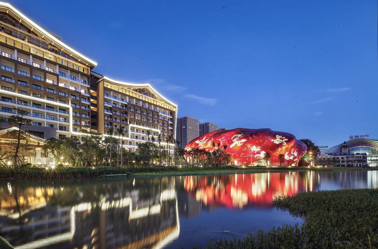 打造粤港澳大湾区欢乐新地标 广州融创文旅城盛大开幕-中国网地产