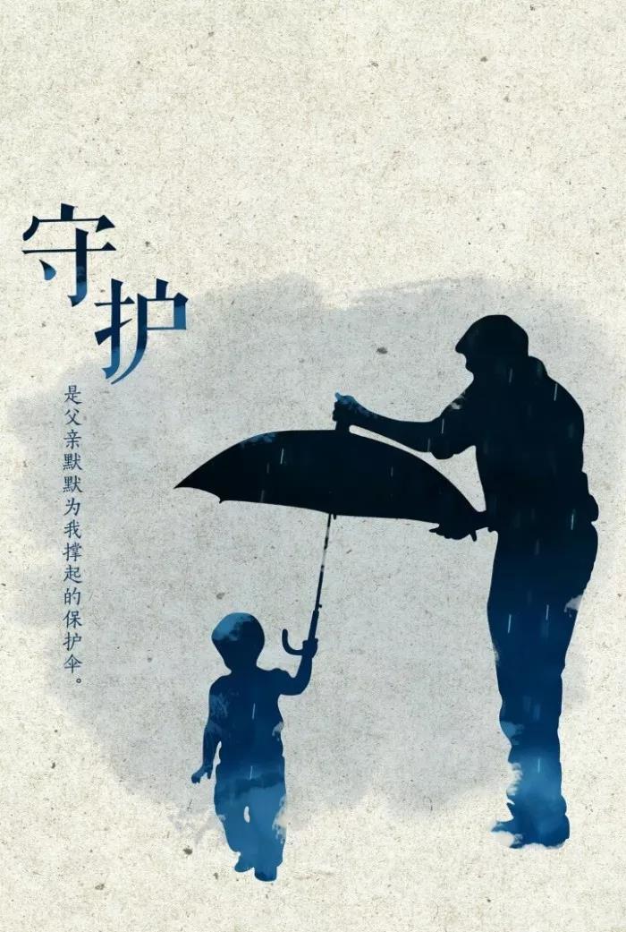 思乐为置地广场:父亲节 他和这里一样可靠-中国网地产