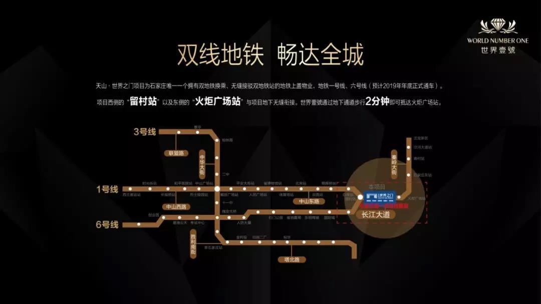 天山世界壹號   执掌城市新中心,绝版价值难复制-中国网地产