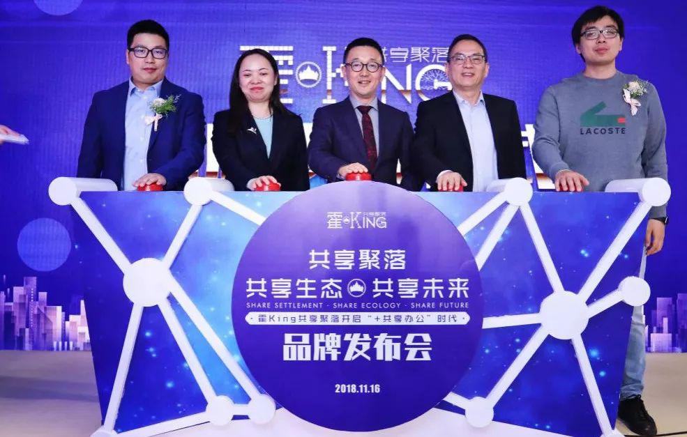 霍King成立一周年之布局篇 成功布局四大直辖市后再出发-中国网地产