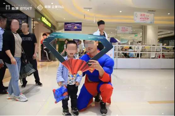 新城遵义 双盘联动|父亲节特辑 超人来了-中国网地产