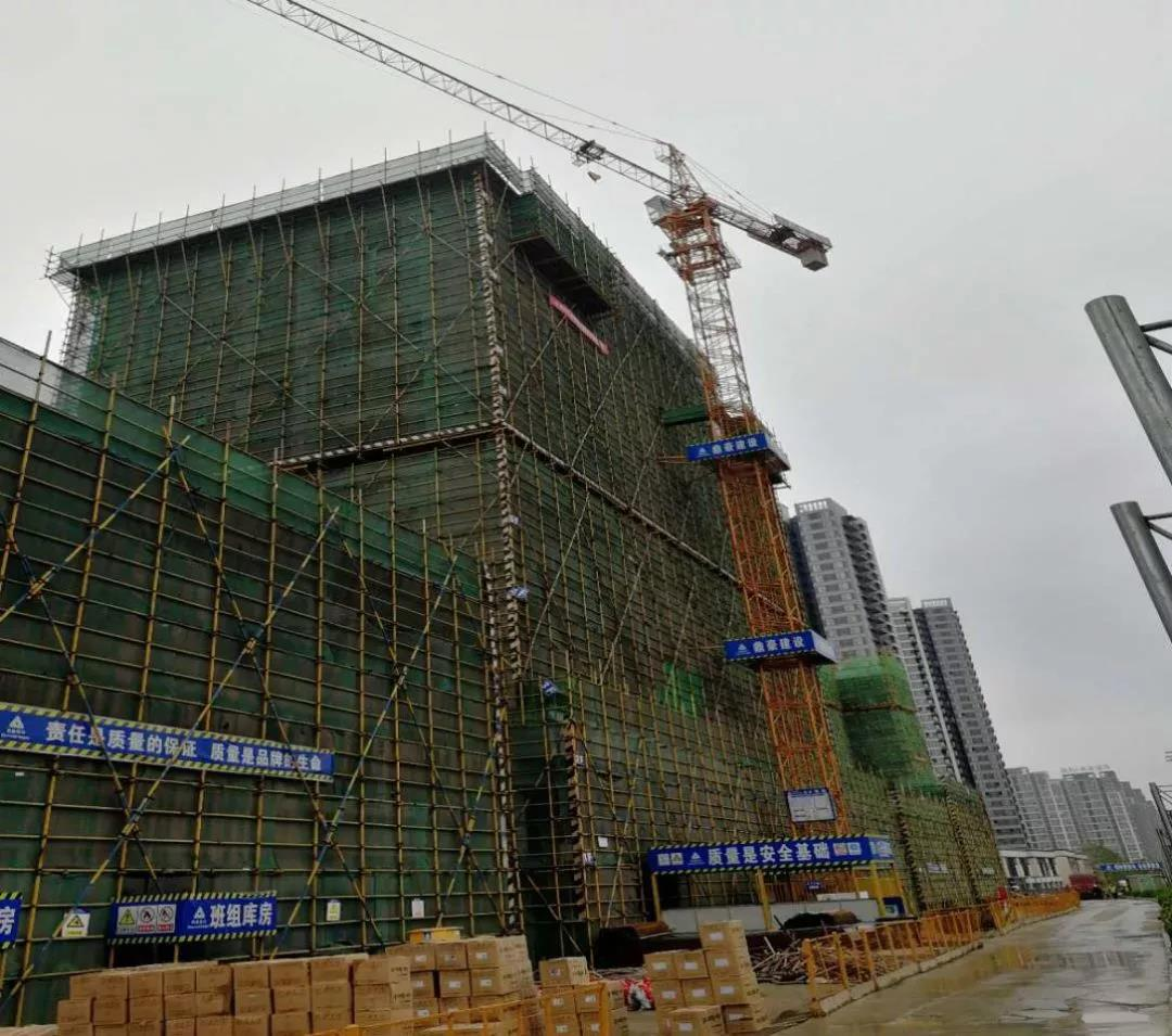 保利·未来城市:四季变迁 匠心不变 呈上六月家书 愿您夏日开怀-中国网地产