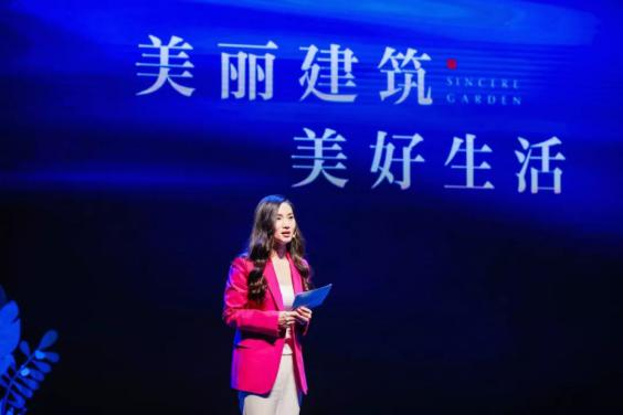 未来生活方式场景即将呈现于此-中国网地产
