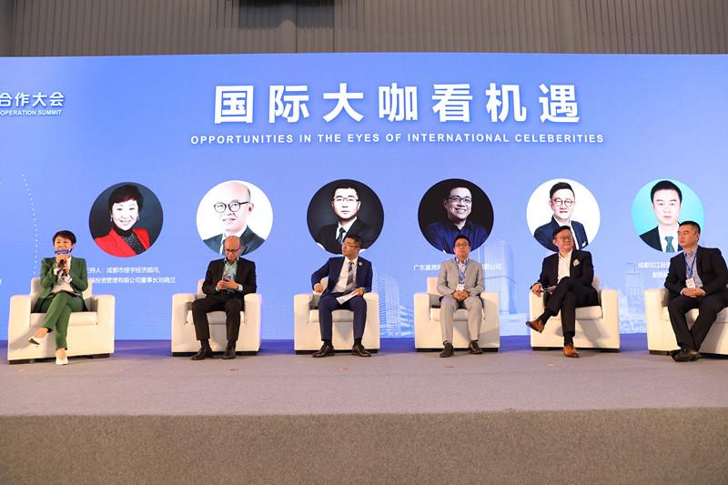 全球商业地产中国大会暨2019中国楼宇经济全球合作大会在蓉隆重开幕-中国网地产
