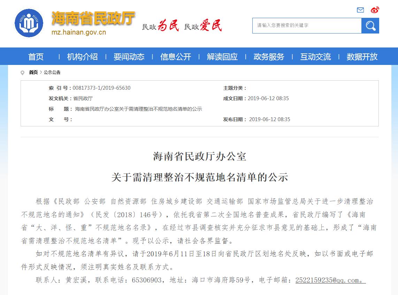 http://www.gyw007.com/kejiguancha/235548.html