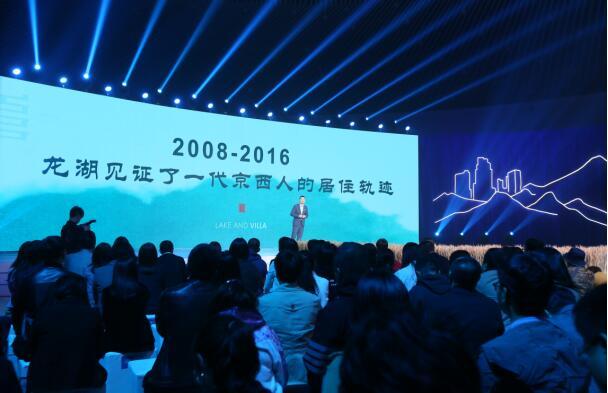领跑青龙湖 这个项目的开盘让全北京向西看