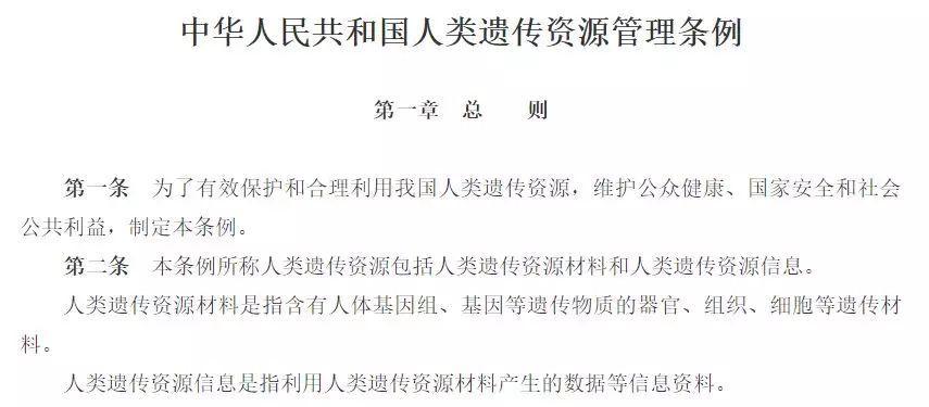 买车买房、出行旅游 7月起这些政策将为你省心省钱-中国网地产