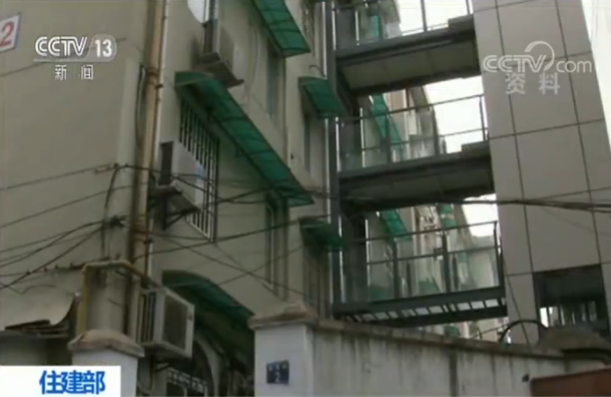 住建部:17万个城镇老旧小区待改造 涉及居民上亿人-中国网地产