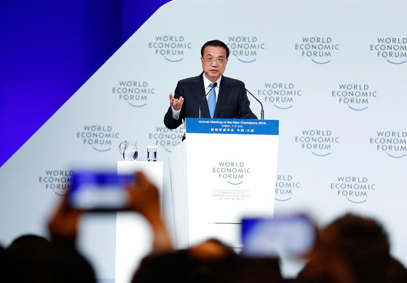 《亚博》李克强出席2019年夏季达沃斯论坛开幕式并发表特别致辞-市场-首页-中国网地产