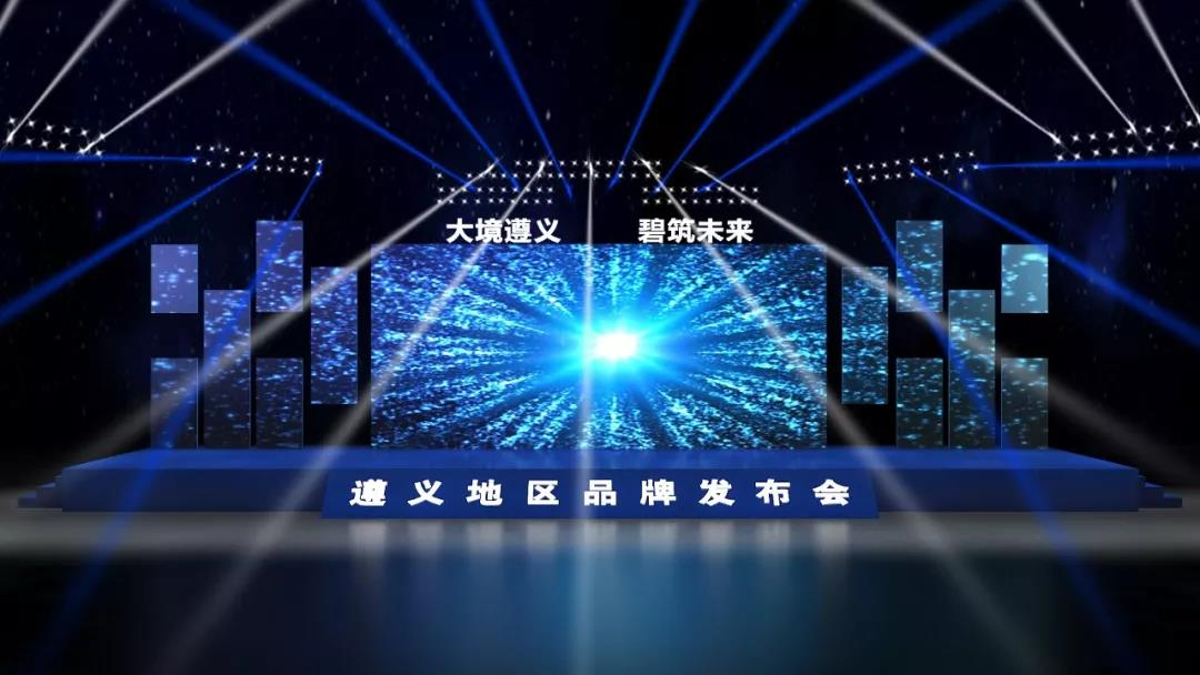 大境遵义 碧筑未来 碧桂园遵义地区品牌发布会即将启幕 亮点抢先揭秘-中国网地产