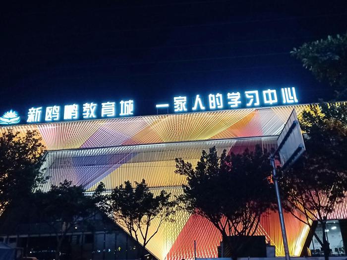 緊密鑼鼓 住建委領導調研南湖社區和黃桷婭老舊小區改造工地-中國網地産