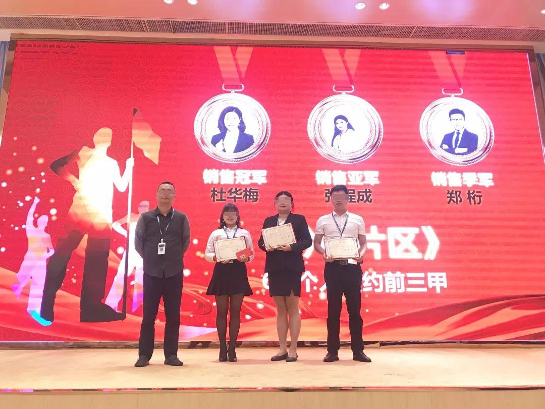 思变•赢战未来 │碧桂园贵州区域营销一 二部  7月营销分享会圆满结束-中国网地产