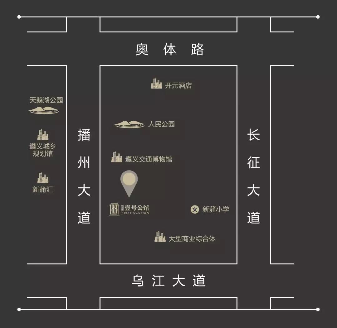 大美盛境·馆为君开|日月星·壹号公馆营销中心惊艳绽放-中国网地产