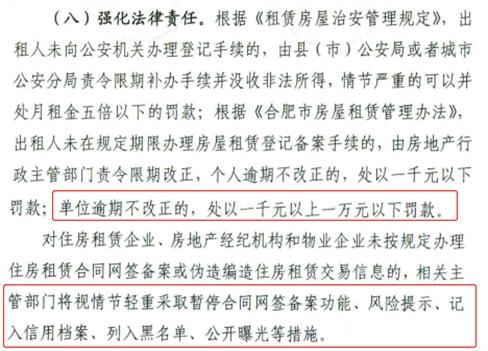 """《亚博》""""漂""""一族注意!这8地出台租房新规 影响你的生活-市场-首页-中国网地产"""