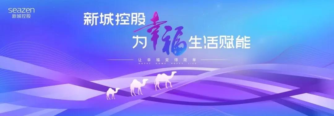 新城·金樾和山 撑起遵义洋房的面子-中国网地产
