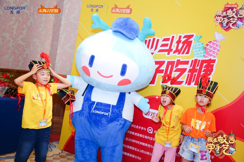 """龙湖""""小龙人计划""""北京赛区开赛 超燃夏日趣味升级-中国网地产"""