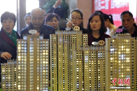 《亚博》中国大中城市房价全线降温 6月20城二手房价下跌-市场-首页-中国网地产