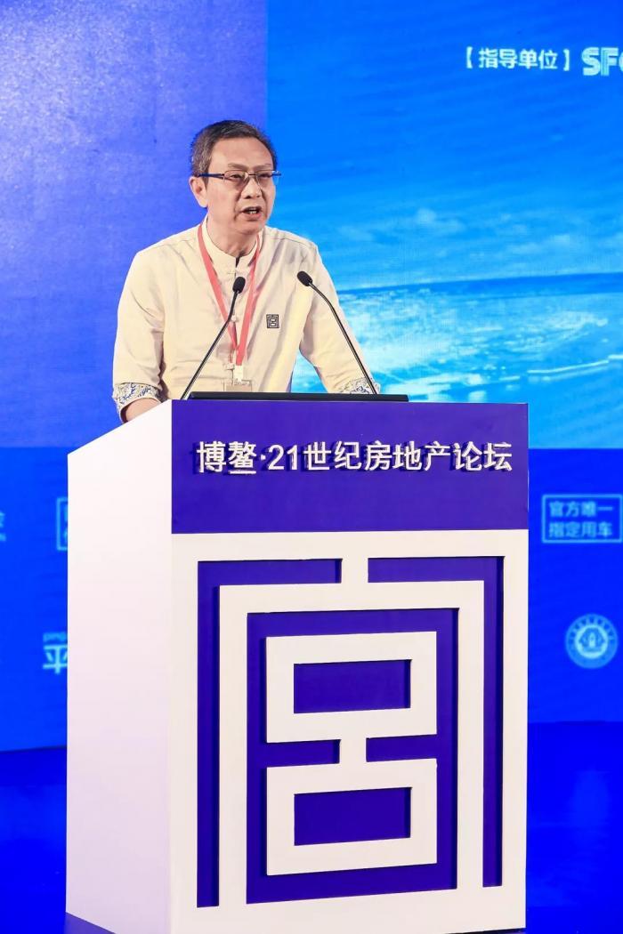在求穩的基調中洞見行業新變化,博鰲21世紀房地産論壇邀您共探未來-中國網地産