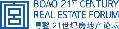 穩字當頭,博鰲21世紀房地産論壇把脈行業新風向-中國網地産