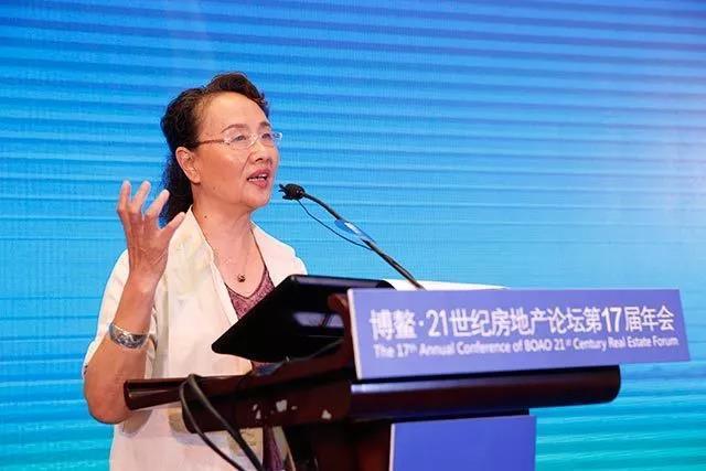 尋找詩與遠方,博鰲21世紀房地産論壇聚焦文旅康養大時代-中國網地産