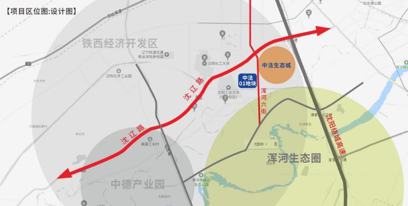 預見新鐵西 鐵西中法城地塊奠基儀式圓滿落幕-中國網地産