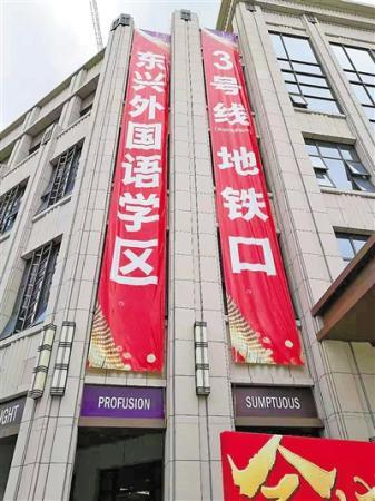 《亚博》深圳出手整治学位房虚假宣传 -市场-首页-中国网地产