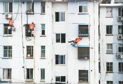 """""""旧改""""大幕拉开 惠及上亿人-中国网地产"""