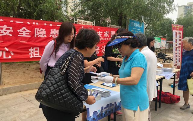 今年上半年 北京清理整治违法群租房4789处-中国网地产