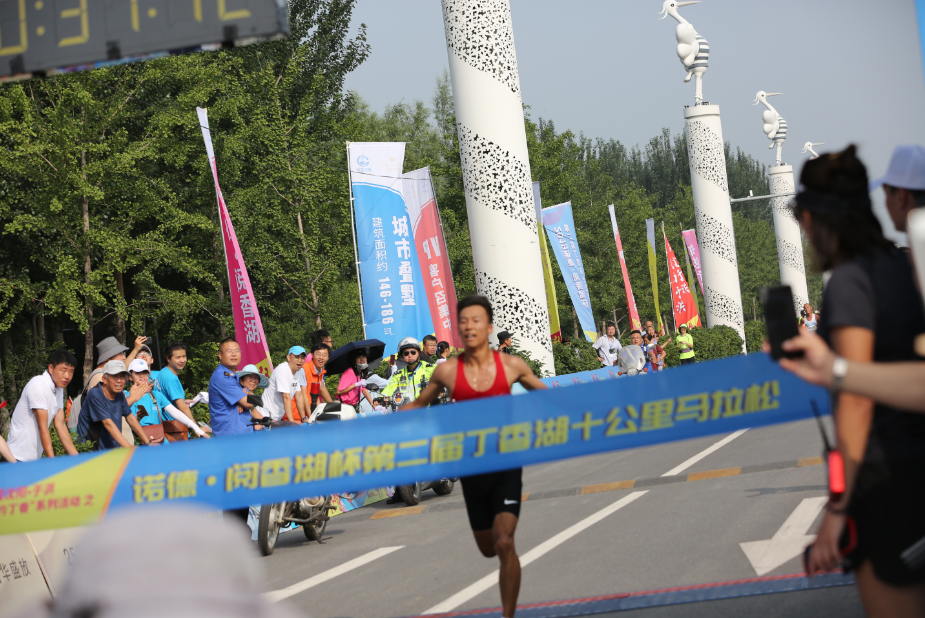 诺德•阅香湖杯第二届丁香湖十公里马拉松 完美落幕-中国网地产