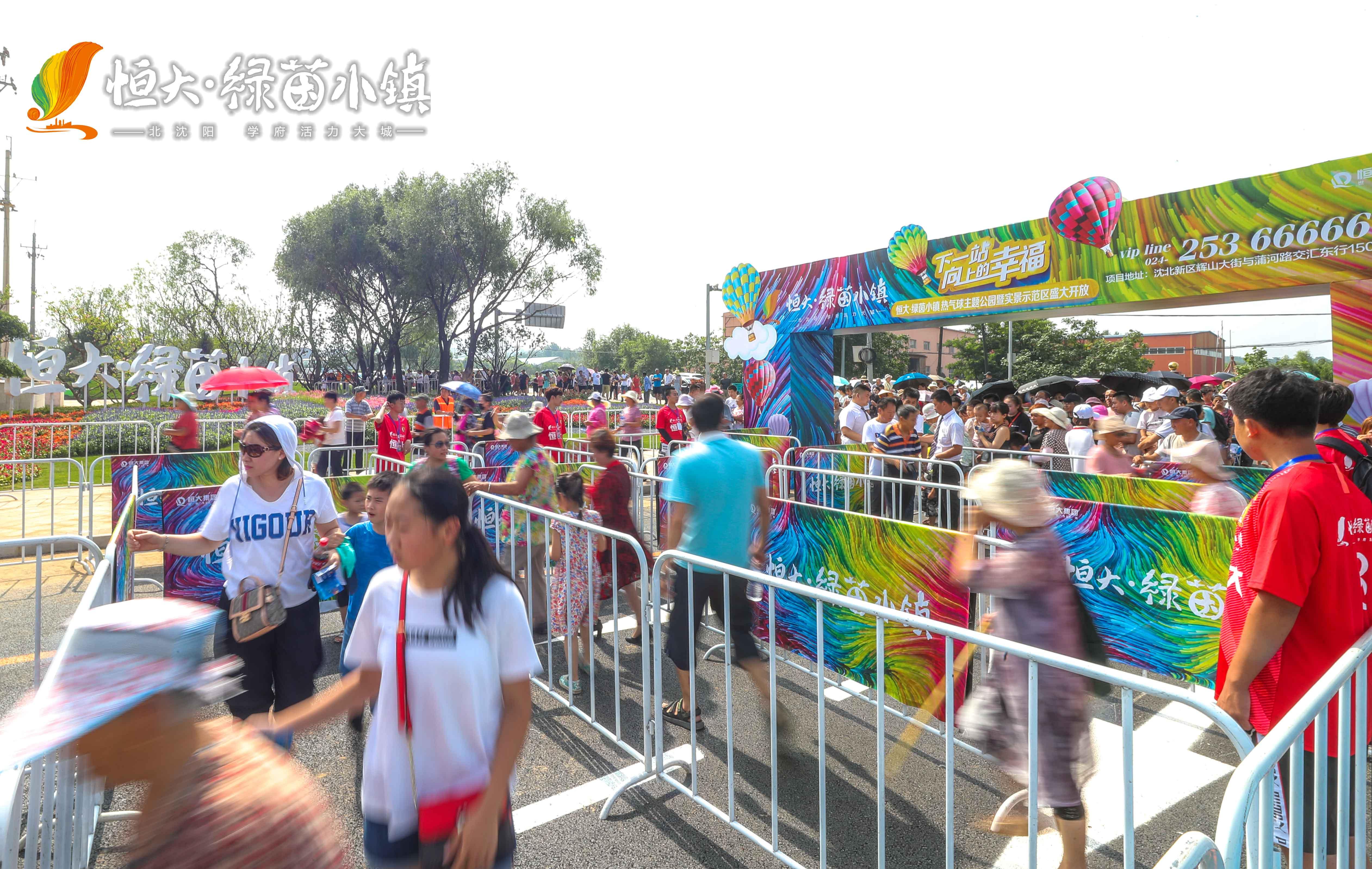 漫步云端的热气球之旅,浪漫了整个沈阳-中国网地产