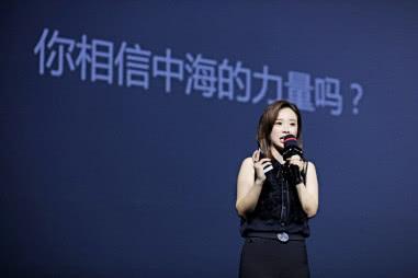 千亿中海入席沈北 央企巨子与城市共成长-中国网地产