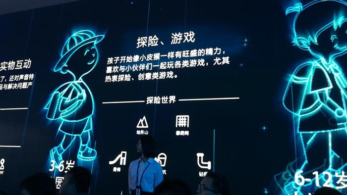 嘉閱濱江揭多樣場景  建東原式理想生活圈-中國網地産