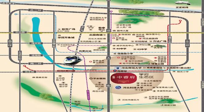 石家庄旭辉·中睿府  南二环低密度楼盘-中国网地产