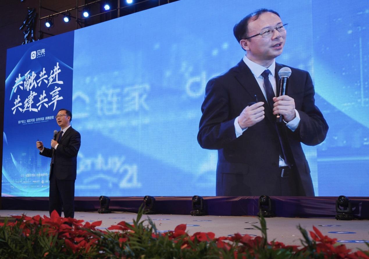 《亞博》合作共贏 成都千家門店上萬經紀人實現數據共享-市場-首頁-中國網地產