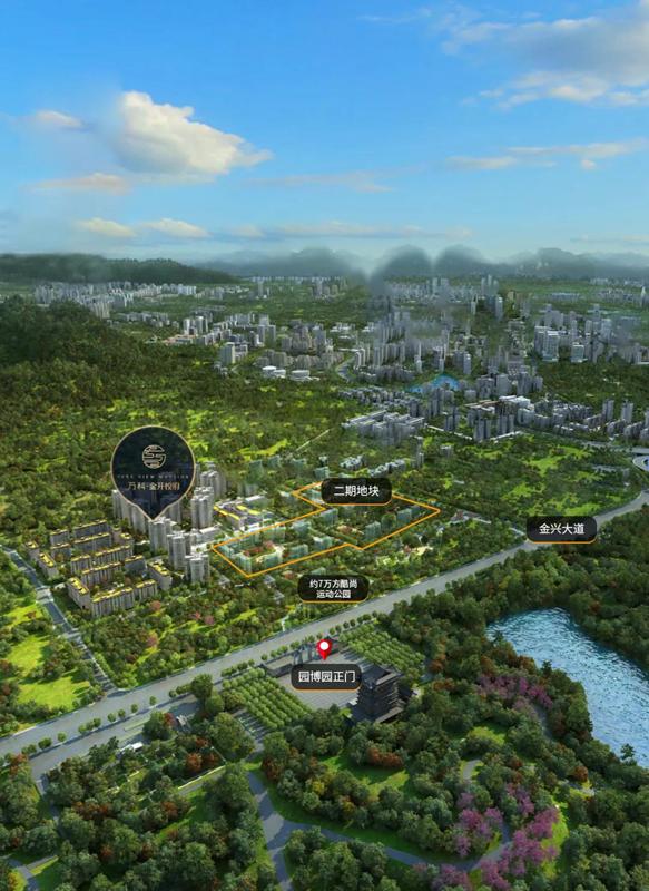重慶向北15年的理想  萬科金開悅府為城市著寫人居格調-中國網地産