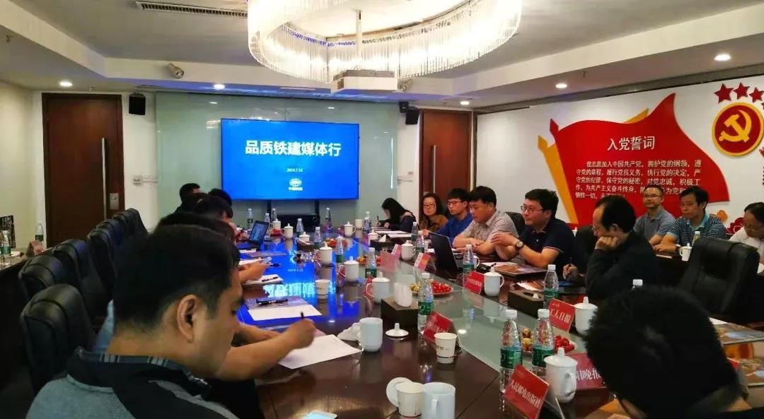 """全国主流媒体连续发声 为中国铁建""""品质地产""""点赞-中国网地产"""