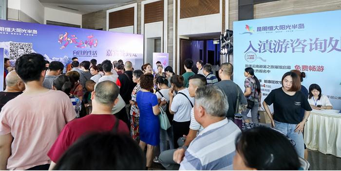 6000畝大盤 昆明 陽光半島登陸重慶 掀起旅居時尚-中國網地産