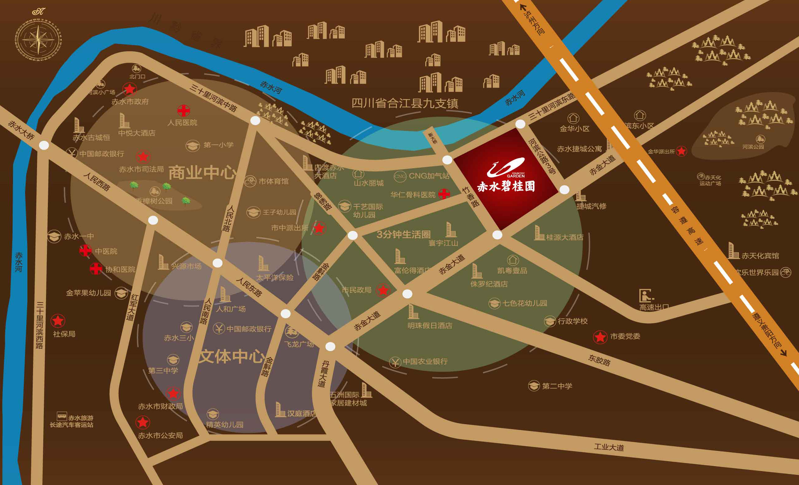 赤水河畔尊贵人居 赤水碧桂园毛坯新品 购房享车位-中国网地产