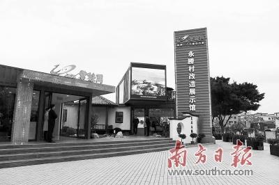 3家世界500强房企成桂城旧改合伙人-中国网地产