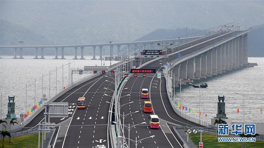 从中央政治局会议看中国经济走势:乘风破浪 行稳致远-中国网地产