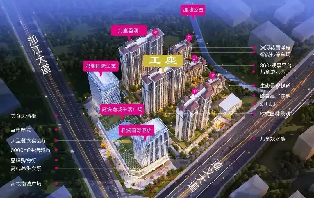 来高铁南城九里香溪 享受三代同堂的幸福时光-中国网地产